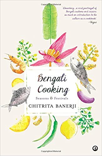 Bengali Recipe Book In Bengali Language
