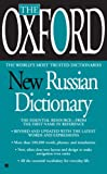 The Oxford New Russian Dictionary, Oxford University Press and Oxford University Press, 0425216721