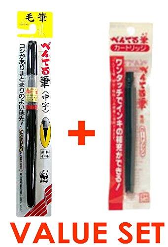 Pentel Arts XFL2L Scientific Brush Pen