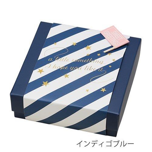 生チョコBOXスターリット【バレンタインラッピング】インディゴブルー