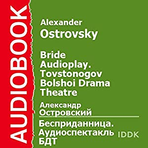 Bride: Tovstonogov Bolshoi Drama Theatre Audioplay [Russian Edition] Performance