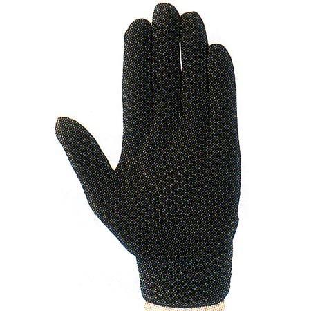 mizuno Mizuno training / hands for 09: Black (2eg26409)L