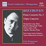 Concerto Pour Piano N°3