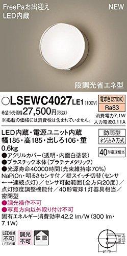 パナソニック 壁直付型 LED(電球色) ポーチライト LSEWC4027LE1 40形電球1灯器具相当密閉型 防雨型FreePaお出迎え明るさセンサ付段調光省エネ型 B01M1H52L9 11430