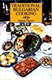 img - for Traditional Bulgarian Cooking by Atanas Slavov (1998-03-03) book / textbook / text book