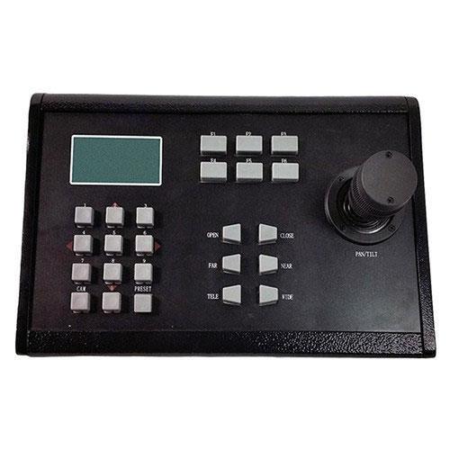 HuddleCamHD RS-232 Joystick Controller for PTZ Camera by HuddleCamHD