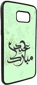 كفر جالكسي 7 ايدج بطبعة عيد مبارك عربي