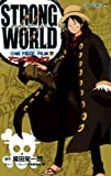ONE PIECE FILM STRONG WORLD (under) (ONE PIECE FILM STRONG WORLD) (Jump Comics) (2010) ISBN: 4088748476 [Japanese Import]