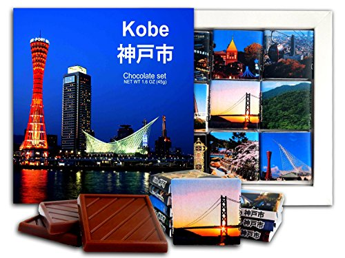 DA CHOCOLATE Candy Souvenir KOBE Chocolate Gift Set 5x5in 1 box (Night - City Garden Outlet Mall