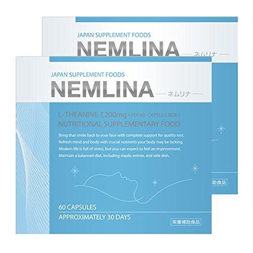 NEMLINA(ネムリナ) 2箱 120粒 B0741ZZ4GM