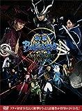 Japanese TV Series - Sengoku Basara Moonlight Party DVD Box (4DVDS) [Japan DVD] PCBG-61404