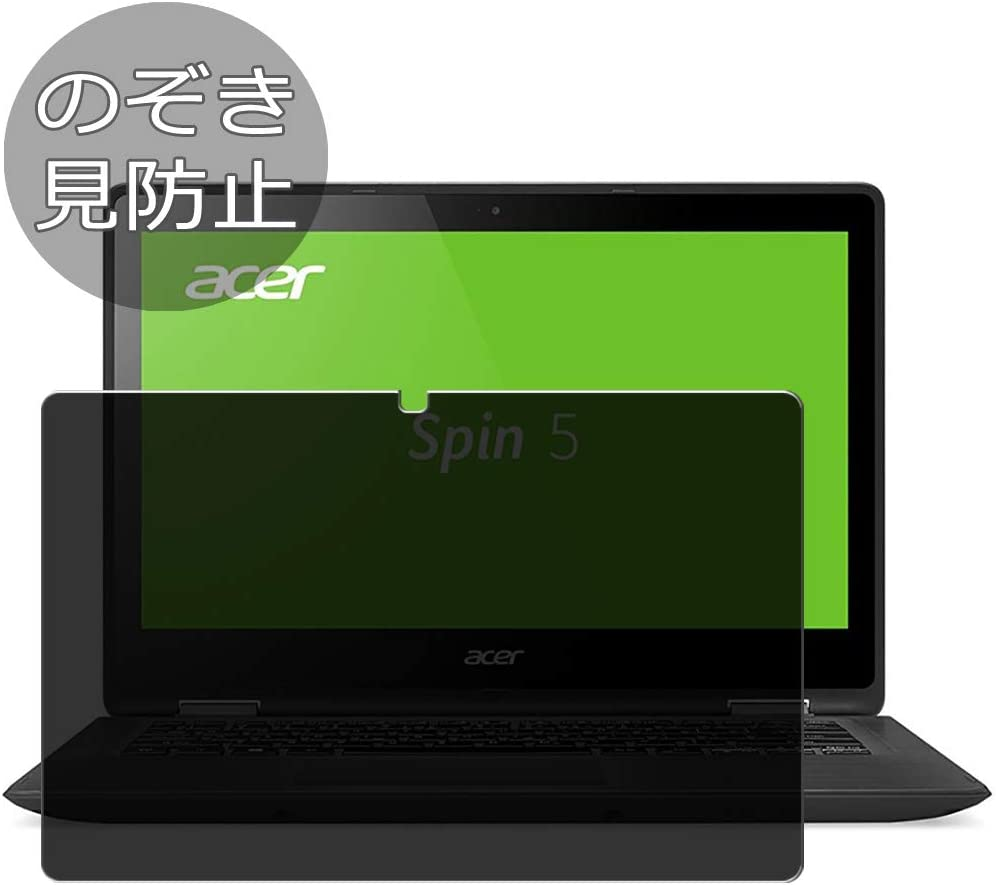 """Synvy Privacy Screen Protector Film for Acer Spin 5 SP513-51 13.3"""" Anti Spy Protective Protectors [Not Tempered Glass]"""