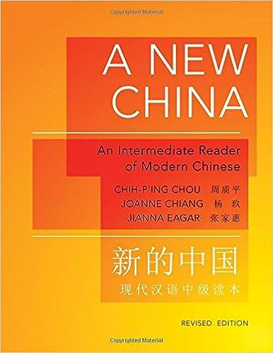 A New China by Chou