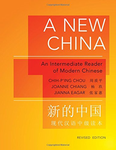 A New China: An Intermediate Reader of Modern Chinese, Revised Edition (The Princeton Language Program: Modern Chinese) by Chou Chih P Ing Chiang
