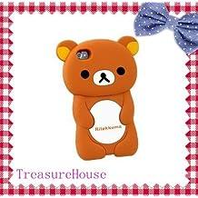 3d Brown Rilakkuma Bear Silicon Case Cover for Iphone 4 4s 4g