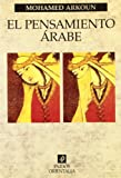 El pensamiento arabe/ The Arabian Thought (Spanish Edition)