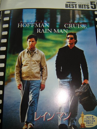 Dustin Hoffman and Tom Cruise: Rain Man / Region 2 / NTSC / Official Japanese Release / 135 mins / 1 Disc / has English and Japanese sound options and subtitles / Starring: Dustin Hoffman and Tom Cruise