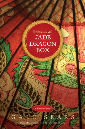 jade dragon box - 1