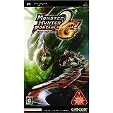 Monster Hunter Portable 2nd G- Imported (PSP)