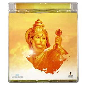 Shri Hanuman Chalisa In The Voice Of Amitabh Bachchan & 20 Leading Artistes