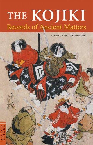 Kojiki: Records of Ancient Matters (Tuttle Classics)