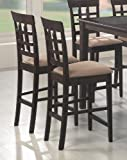 Coaster Home Furnishings Casual Counter Stool – Set of 2 For Sale