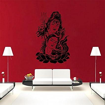 3743c5ebaa6 Buy Decor Kafe  Lord Shiva  Wall Sticker (PVC Vinyl Film