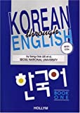 Korean Through English Bk 1 (Book Only), Seoul National University Language Research Instit, 156591015X