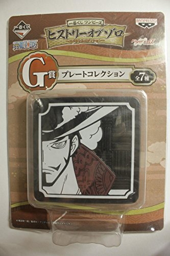 ¤ [ 14 ] Plate Collection Hawk-Eye ( Mihawk ) picture [ G ] Prize most lottery Piece History of ()