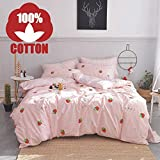 XUKEJU 100% Coton Printed Unique Designed Patterns Duvet Cover Set---Warm for all four Seasons!!! Product Characteristics 1. Printed 100% Coton Fabric. Best chice for HOME Textile. 2. Style simple and fashion, which will offers you a quietness and wa...
