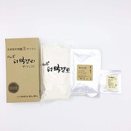 El Makgeolli coreano tradicional de arroz orgánico vino ...