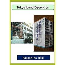 Tokyu Land Deception