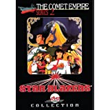 Star Blazers, Series 2 Collection: The Comet Empire