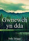 img - for Gwnewch yn dda (Welsh Edition) book / textbook / text book