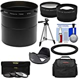 Panasonic Lumix DMC-FZ200 Digital Camera Essentials Bundle with Adapter Tube + 2.5x Tele & .45x Wide Angle Lenses + Hood + 3 Filters + Case + Tripod Kit