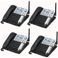 AT&T Synj SB67148 4 Line Deskset Phone for the ATT SB67138 - 4 Desksets