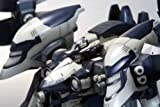 Kotobukiya - Armored Core figurine Fine Scale Model Kit 1/72 Interior Y01-Tel