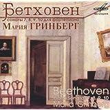 Intégrale Des Sonates Pour Piano /Vol.3