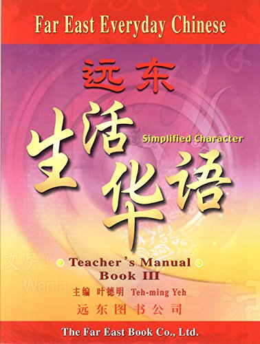 Read Online Everyday Chinese: Pt. 3 pdf epub