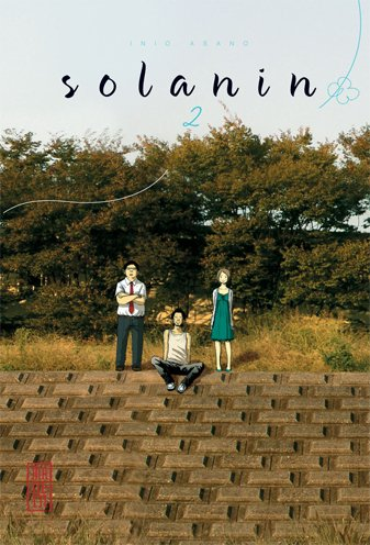 Solanin, Tome 2 (French Edition)