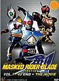 Masked Rider Blade (TV 1 - 49 End + Movie) [Kamen Rider] DVD