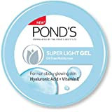 Pond's Super Light Gel Moisturiser, 73 g