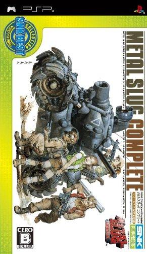 Metal Slug Complete (SNK Best Collection) [Japan Import] (Best Collection Snk)