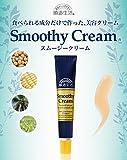 順造生活スムージークリーム30g ゆび・ひじ・かかとつるつる・乾燥肌にも!角質ケア(Smoothy Cream)