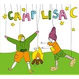 キャンプ・リサ