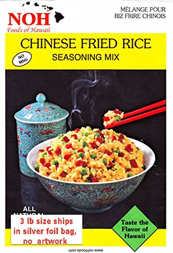 NOH Foods of Hawaii Chinese Seasoning Mix, Fried Rice, 3 Pound (Pack of (Chinese Fried Pork)