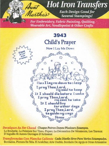 Child's Prayer Aunt Martha's Hot Iron Embroidery Transfer