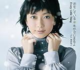 Koi Wo Shite Iru/Fuyu Ga Hajimaru Yo by Every Little Thing (2004-06-01)