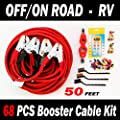 OFF/ON ROAD - RV - 68 PCS BOOSTER CABLE KIT - 50 FT 2 GAUGE Jumper Cables