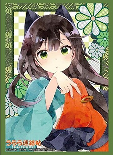 Urara Meirochou Kon Trading Character Card Game Sleeves Collection Anime Vol.1295